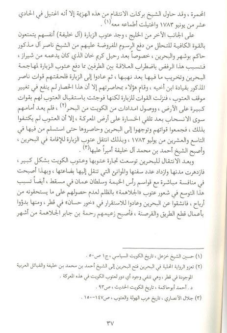 من الذاكره ٢٠١٣ لمحات من ماضي الكويت